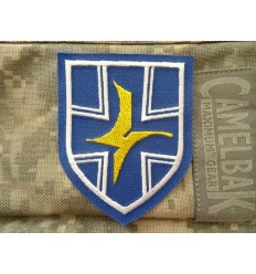 101 Inc. - Luftwaffe German Air Force Patch