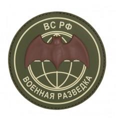 101 Inc. - Naszywka Wywiad wojskowy Federacji Rosyjskiej - 3D PVC - Zielony