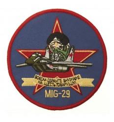 101 Inc. - Naszywka MIG-29
