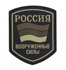 101 Inc. - Naszywka Rosja / RUSSIAN Shield - 3D PVC - Zielony